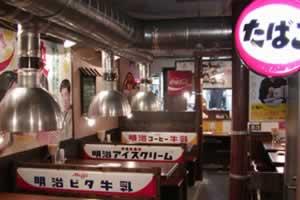 ホルモン本舗 蒲生店